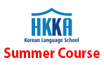 summer course-R