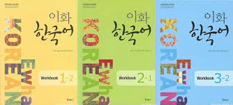 ewha-textbooks-thumb